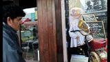 Argentina's annual Alien Festival kicks off