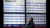 Tokyo stocks slide 5% amid growth fears